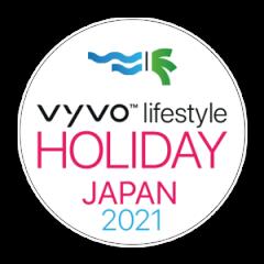 vyvo-holiday-2021-japan-logo-sw