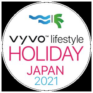 vyvo holiday 2021 japan logo