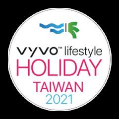 vyvo-holiday-2021-taiwan-logo-sw